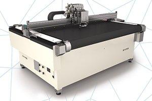 SMRE Composite fabrics cutting machine