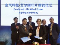 LM Wind Power - wind turbine blades - Goldwind