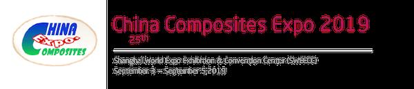 China Composites Expo 2019