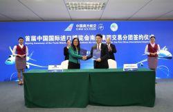 STELIA Aerospace - China Southern Airlines aircraft