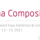 China Composites Expo 2021